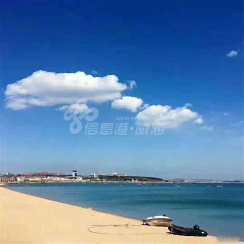 荣成海邑长滩,海景房,出门就是沙滩,