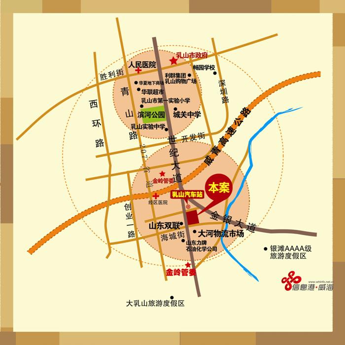 乳山市区街道地图